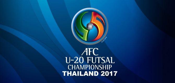 ฟุตซอล U20 ชิงแชมป์เอเชีย