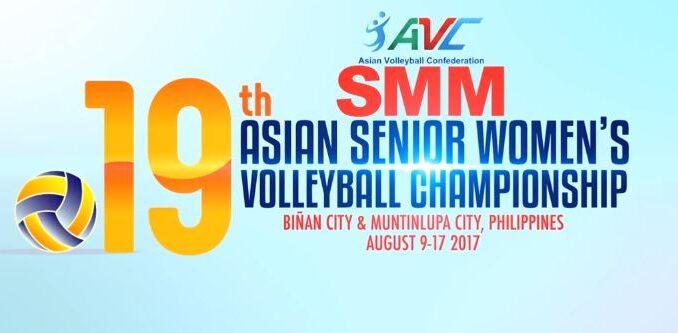 วอลเลย์บอลชิงแชมป์เอเชีย 2017