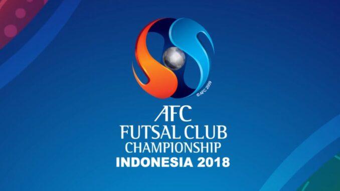 ฟุตซอล ชิงแชมป์สโมสร เอเชีย 2018