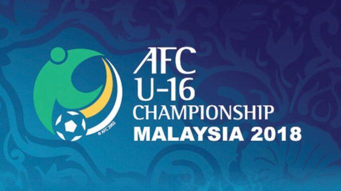ดูบอล u16 ชิงแชมป์เอเชีย 2018