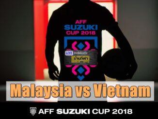 มาเลเซีย เวียดนาม Suzuki Cup 2018 นัดชิง วันนี้