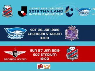 ดูบอล J.League Asia Challenge 2019
