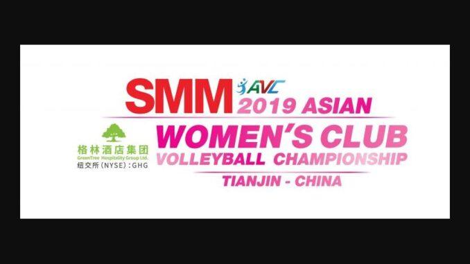 วอลเลย์บอลสโมสรหญิง ชิงชนะเลิศแห่งเอเชีย 2019 ชลบุรี-อี.เทค