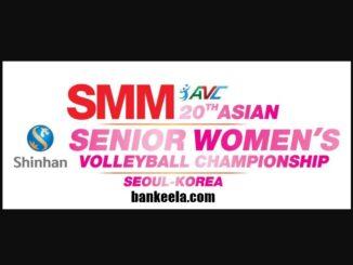 ถ่ายทอดสด วอลเลย์บอลหญิงชิงแชม์เอเชีย 2019