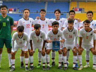 ถ่ายทอดสด ฟุตบอล U19 ชิงแชมป์อาเซียน 2019