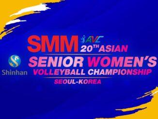 วอลเลย์บอลหญิงชิงแชมป์เอเชีย 2019 ถ่ายทอดสดวันนี้