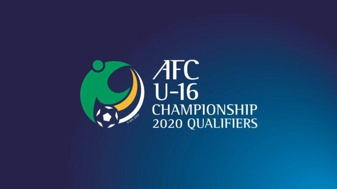 ถ่ายทอดสดฟุตบอล u16 ชิงแชมป์เอเชีย 2020