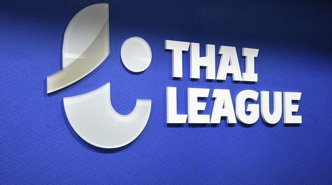 ถ่ายทอดสด ฟุตบอลไทยลีก วันนี้