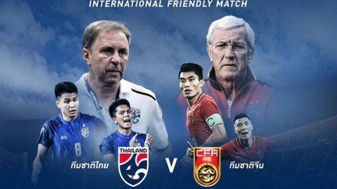ฟุตบอลไทย จีน