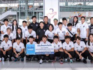 ฟุตบอลหญิงชิงแชมป์อาเซียน 2018