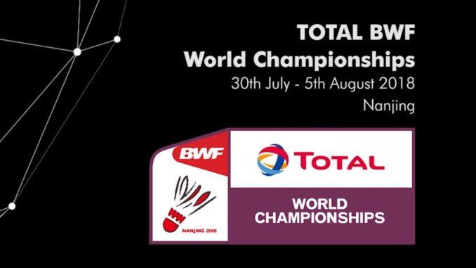 แบดมินตันชิงแชมป์โลก 2018