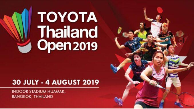 แบดมินตันไทยแลนด์โอเพ่น 2019 ถ่ายทอดสดวันนี้