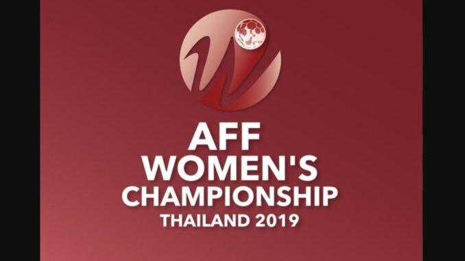 ฟุตบอลหญิงชิงแชมป์อาเซียน 209