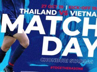 ถ่ายทอดสด ฟุตบอลหญิงไทย เวียดนาม u19
