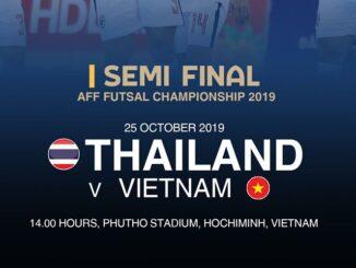 ถ่ายทอดสดฟุตซอลไทย เวียดนาม 2019