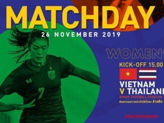 ถ่ายทอดสดฟุตบอลหญิงไทย เวียดนาม ซีเกมส์