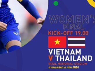 ถ่ายทอดสดฟุตบอลหญิงซีเกมส์ ไทย เวียดนาม